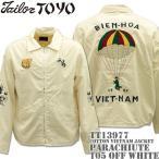 テーラー東洋(TAILOR TOYO)ベトナムジャケット COTTON VIETNAM JACKET『PARACHIUTE』TT13977-105 Off White
