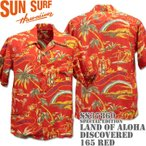 SUN SURF(サンサーフ)アロハシャツ HAWAIIAN SHIRT『SPECIAL EDITION / LAND OF ALOHA DISCOVERED』SS37860-165 Red