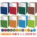 KEURIG BREWSTAR K-Cup キューリグ ブリュースター Kカップ 「レギュラー」コーヒーメーカー 専用カートリッジ 8箱セット「混載可能」