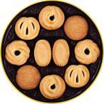 スヌーピーバタークッキー缶 33065