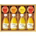 伊藤農園 果汁100%ピュアジュース&ジュレセット お中元専用 宅配商品