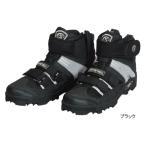 阪神素地 スパイクシューズハイカットモデル(マジック)  TS-903 L ブラック