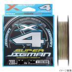よつあみ(YGK YOZ-AMI) XBRAID スーパージグマン X4 200m 3号
