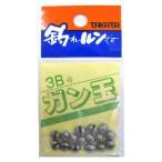 タカタ(TAKATA) ガン玉P 3B