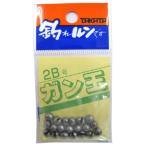 タカタ(TAKATA) ガン玉P 2B