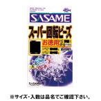 ささめ針(SASAME) スーパー回転ビーズ L お徳用パック(75個入) 透明