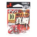 ささめ針(SASAME) ヤイバ 喰わせ真鯛 XC-11 10号 ケイムラ