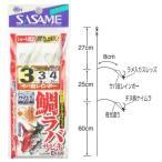 ささめ針(SASAME) タイラバサビキ・サバ皮&ケイムラ S-636 針3号-ハリス3号