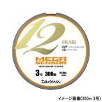 ダイワ(Daiwa) メガセンサー 12ブレイド 150m 2号 パープル/グリーン/ピンク/イエロー/スカイブルー