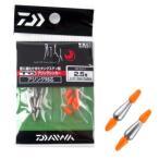 ダイワ(Daiwa) 月下美人 TGアジングシンカー 2.5g