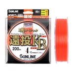 サンライン(SUNLINE) 磯スペシャル 遠投K.B. 200m 4号 パールファイヤーオレンジ