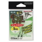 カツイチ(KATSUICHI) デコイ ミニキャロワイヤー WL-08 5cm