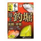 ハヤブサ(HAYABUSA) 海上釣堀 糸付 真鯛・青物 IS600 針12号-ハリス6号