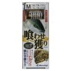 まるふじ(Marufuji) D048 喰わせ獲りサビキ M(14)