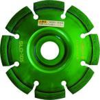 エビ ダイヤモンドカッター レーザー コーナーカッター (乾式) 105mm SLO105