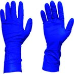 TRUSCO 使い捨て天然ゴム手袋TGプロテクト 0.20 粉無青S 50枚 TGNL20BS