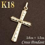 ネックレス クロス 18k 18金 十字架 シンプル ゴール