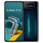 ZenFone7 Pro 5G フリップカメラ 256GB ブラック ZS671KS-BK256S8 SIMフリー デュアルSIM ASUS Android 特典付 zs671-74zh