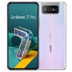 ZenFone7 Pro 5G フリップカメラ 256GB ホワイト ZS671KS-WH256S8 SIMフリー デュアルSIM ASUS Android 特典付 zs671-75zh