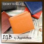 財布 メンズ 二つ折り財布 サイフ ウォレット ショート オープン記念 セール