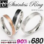 Rings - ステンレスリング/リング/メンズ/レディース/ステンレス/ペア/リング/シルバー/アトラスリング/クロス hhr742 オープン記念 セール