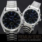ショッピング自動巻き ミッドナイト 自動巻き クロノグラフ 腕時計 全針稼動 デュアルタイム オープン記念 セール メール便限定送料無料