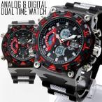 ブラック腕時計 メンズ アナログ デジタル ビッグ フェイス 腕時計 デュアルタイム オープン記念 セール