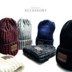 キャップ レザーラベル付き ニット帽 レディース メンズ 帽子 オープン記念  セール メール便限定送料無料