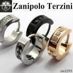 ピアス メンズ ザニポロ タルツィーニ -Zanipolo Terzini- ZTE2293 オープン記念 セール