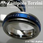 ステンレス/リング/ザニポロタルツィーニ/Zanipolo Terzini/ザニポロ ztr1303 オープン記念 セール