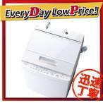 時間指定不可 AW-7D6-W TOSHIBA 東芝 洗濯・脱水容量 7.0kg 全自動洗濯機 グランホワイト
