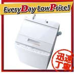 時間指定不可 AW-8D5-W TOSHIBA 東芝 洗濯・脱水容量 8.0kg 全自動洗濯機 グランホワイト