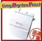 【9月22日入荷予定】時間指定不可 AW-8D6-W TOSHIBA 東芝 洗濯・脱水容量 8.0kg 全自動洗濯機 グランホワイト