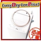 日時指定不可 AW-8V5-W TOSHIBA 東芝 マジックドラム 洗濯・脱水容量8kg 洗濯〜乾燥・乾燥容量4.5kg タテ型洗濯乾燥機 グランホワイト