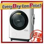 日時指定不可 BD-NV110AL-W HITACHI 日立 ヒートサイクル 風アイロン ビッグドラム 洗濯・脱水容量11kg 洗濯〜乾燥・乾燥容量6kg ドラム式洗濯乾燥機 ホワイト