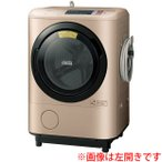 日時指定不可 BD-NX120AR-N HITACHI 日立 ビックドラム 右開き 洗濯・脱水容量12kg/洗濯〜乾燥・乾燥容量6kg ドラム式洗濯乾燥機 シャンパン