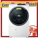 日時指定不可 BD-SG100AL-W HITACHI 日立 ビックドラムスリム 左開き 洗濯・脱水容量10kg/洗濯〜乾燥・乾燥容量6kg ドラム式洗濯乾燥機 ホワイ