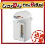 ショッピング電気 CV-TY40-WA ZOJIRUSHI 象印 優湯生(ゆうとうせい) 4.0L マイコン沸とうVE電気まほうびん ホワイト