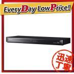 DMR-BRW520 Panasonic パナソニック ブルーレイディーガ DIGA 500GB HDD内蔵 ブルーレイディスクレコーダー