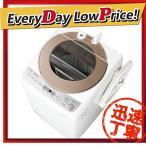時間指定不可 ES-GV10B-T SHARP シャープ 洗濯・脱水容量 10kg 全自動洗濯機 ブラウン系