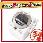 時間指定不可 ES-GV9A-N SHARP シャープ 洗濯・脱水容量 9kg 全自動洗濯機 ゴールド系