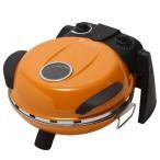 FPM-160 フカイ工業 さくさく石窯 タイマー付 ピザメーカー オレンジ