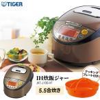 ショッピング炊飯器 JKT-J100-XT TIGER タイガー 炊きたて tacook 5.5合炊き IH炊飯ジャー 炊飯器 ブラウンステンレス