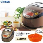 JKT-J100-XT TIGER タイガー 炊きたて tacook 5.5合炊き IH炊飯ジャー 炊飯器 ブラウンステンレス