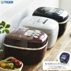 JPC-A100-KA TIGER タイガー 炊きたて 5.5合炊き 圧力IH炊飯ジャー ブルーブラック