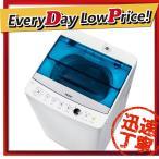 時間指定不可 JW-C55A-W Haier ハイアール 洗濯容量5.5kg 全自動洗濯機 ホワイト