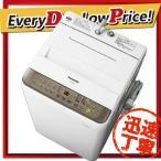 時間指定不可 NA-F70PB10-T Panasonic パナソニック 洗濯・脱水容量7kg 全自動洗濯機 ブラウン