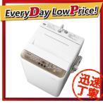 洗濯機 パナソニック 画像