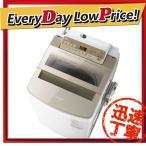 時間指定不可 NA-FA100H5-N Panasonic パナソニック エコナビ 洗濯・脱水容量 10kg 全自動洗濯機 シャンパン