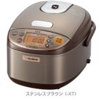 NP-GH05-XT ZOJIRUSHI 象印 極め炊き 3合炊き IH炊飯ジャー ステンレスブラウン